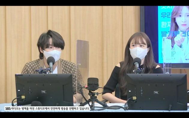 사진=SBS 파워FM '두시탈출 컬투쇼'(이하 '컬투쇼') 보이는 라디오 캡처