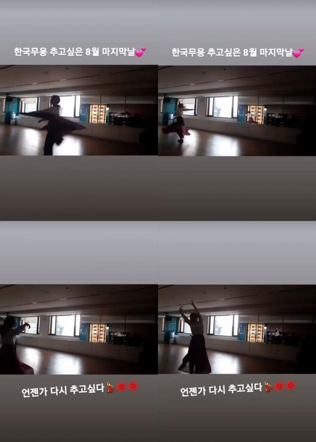 '삼둥이' 품은 황신영, 휠체어 타기 전 날렵한 춤선 [TEN★]