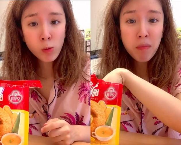 사진=함연지 인스타그램 영상 캡처