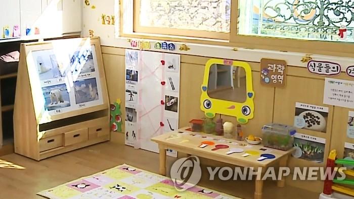광주시, 공공형 어린이집 10곳 추가 선정
