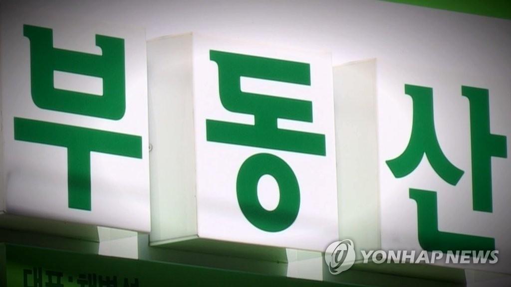 """권익위 """"국민의힘 12명·열린민주 1명, 부동산 불법의혹""""(종합)"""