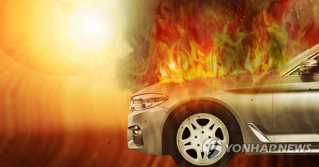 산길에 세워진 BMW 차량서 화재…1억원 상당 피해