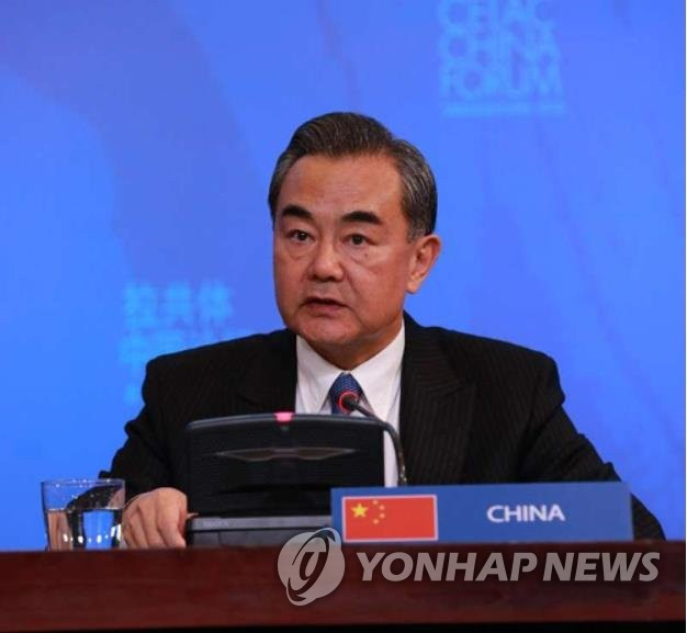 """왕이, 아세안서 """"남중국해 中주권·권익 국제법 부합"""" 주장(종합)"""