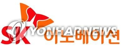 SK이노베이션, 2분기 5천65억원 흑자…배터리 사업 최대 매출(종합)