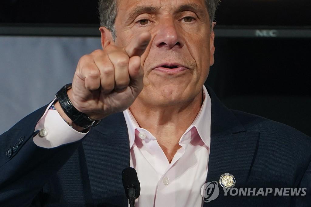"""뉴욕검찰 """"쿠오모 성추행은 사실…친밀행동이 아닌 불법행위""""(종합)"""