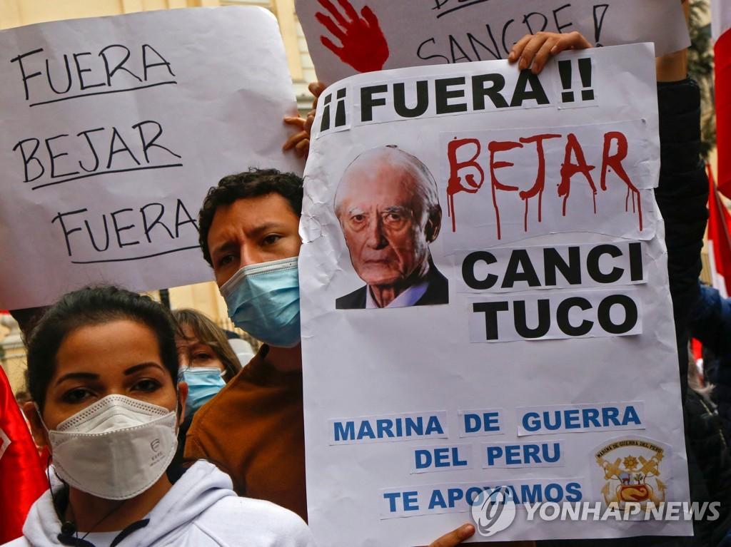 페루 카스티요 정권 출발부터 삐걱…외교장관 19일 만에 사퇴
