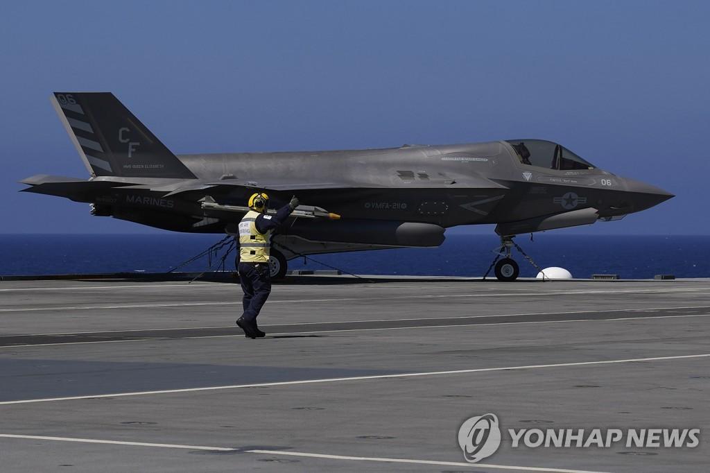 '中 핵잠, 英 항모 추적하다 발각' 보도에 중국매체 반박