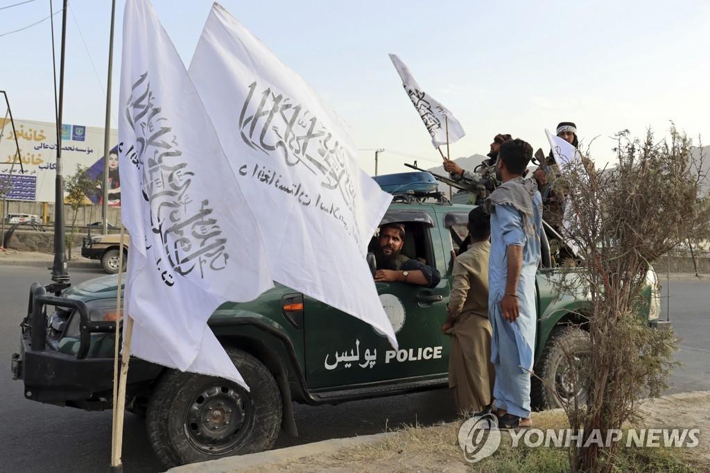 """탈레반 """"아프간 완전 독립"""" 선언…""""전역 통제중"""""""