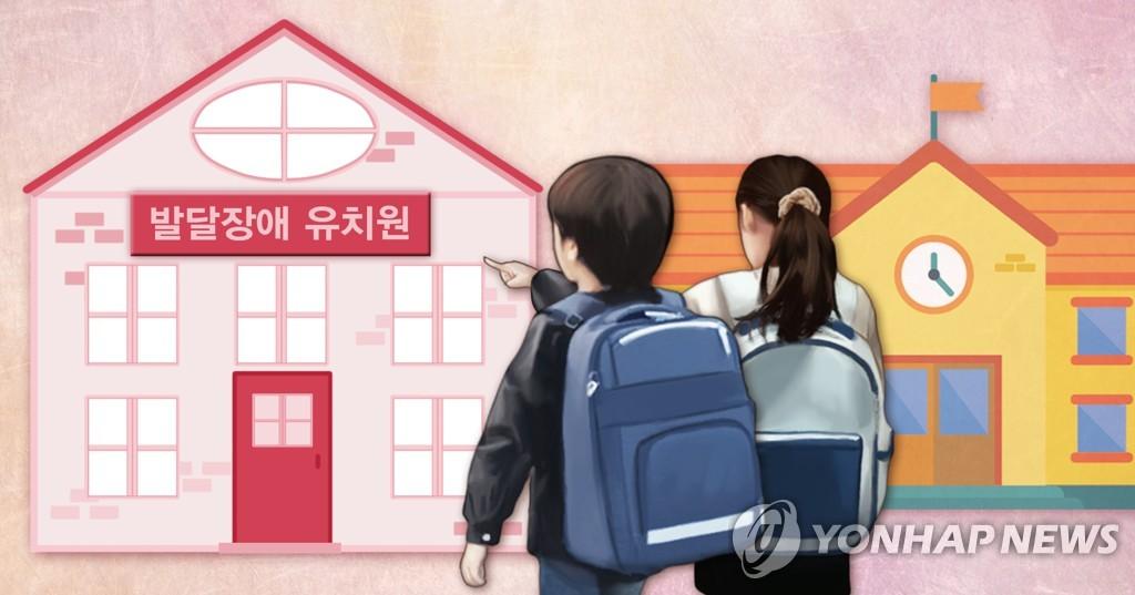 인천, 예산부족에 발달재활서비스 바우처 아동 대기자 줄이어