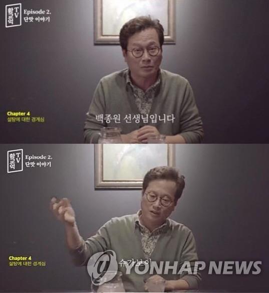 """""""대놓고 정실인사""""…野, 황교익 고리로 이재명 맹폭"""
