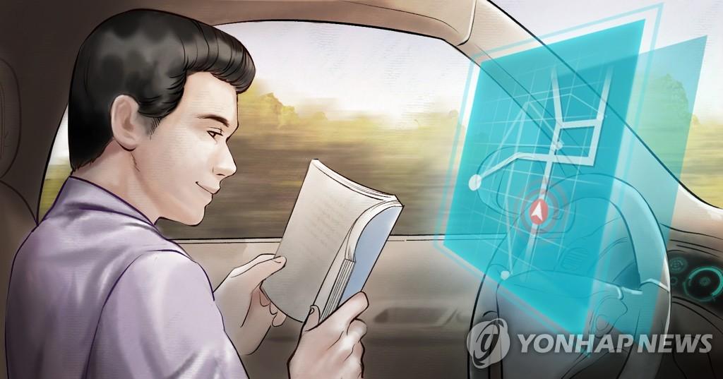 """""""2027년 레벨4 자율주행 상용화 위해선 제도개선 속도내야"""""""