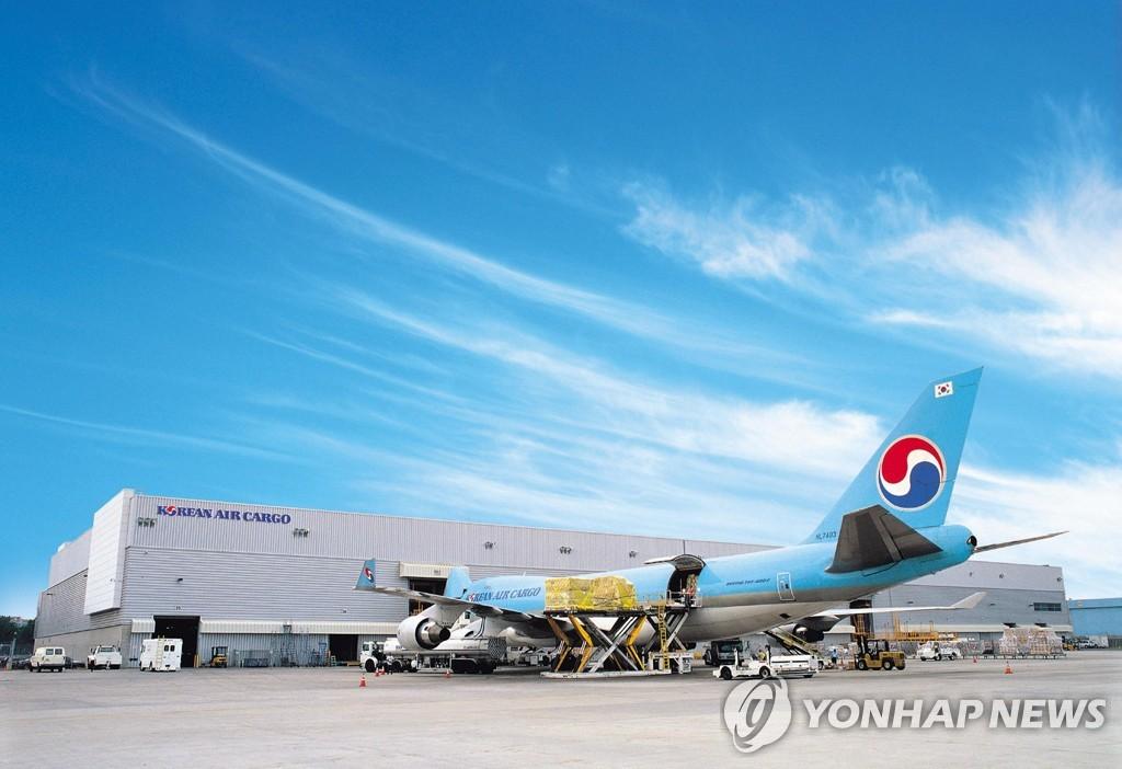 대한항공, 코로나에도 지난해 국제화물수송 세계 5위 유지