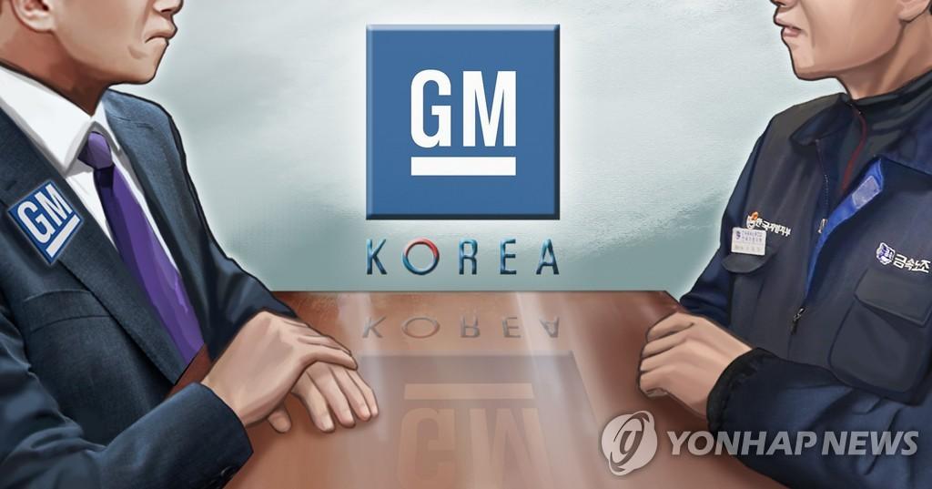 한국GM 임협 타결…2차 잠정합의안에 노조원 65% 찬성