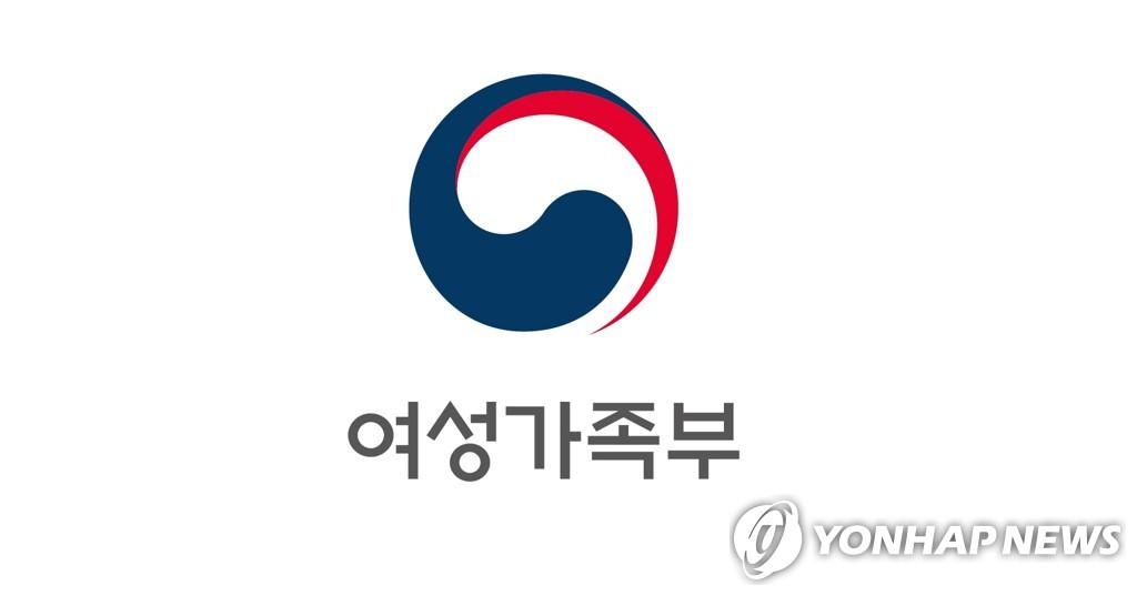 양성평등주간 개막…이미경 성평등국회 자문위원장 동백장 수훈