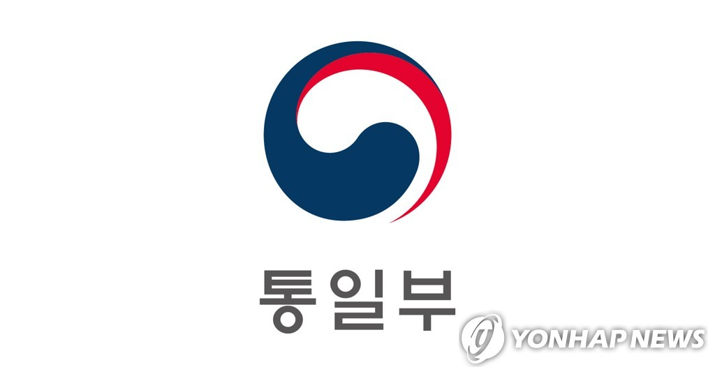"""통일부 """"남북 통신선 복원, 일방의 요청 아냐…합의 결과"""""""