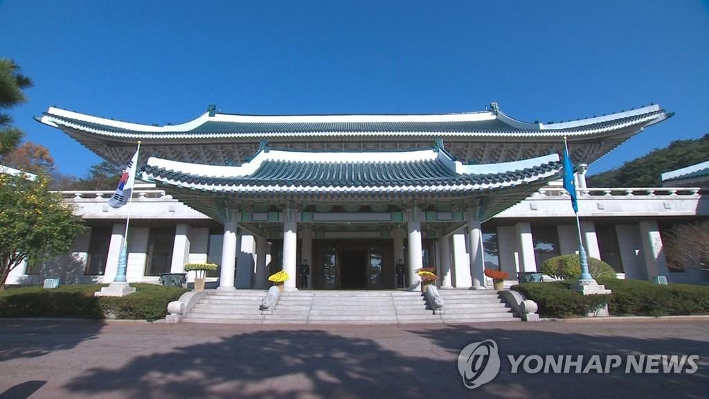 NSC 상임위, '한미 기후변화 대응 공조' 점검