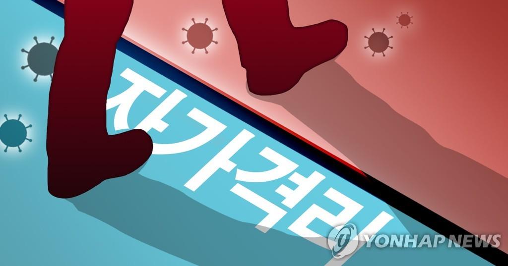 """""""드라이브하러"""" """"와플 사러"""" 잇단 자가격리 이탈, 방역 물거품"""