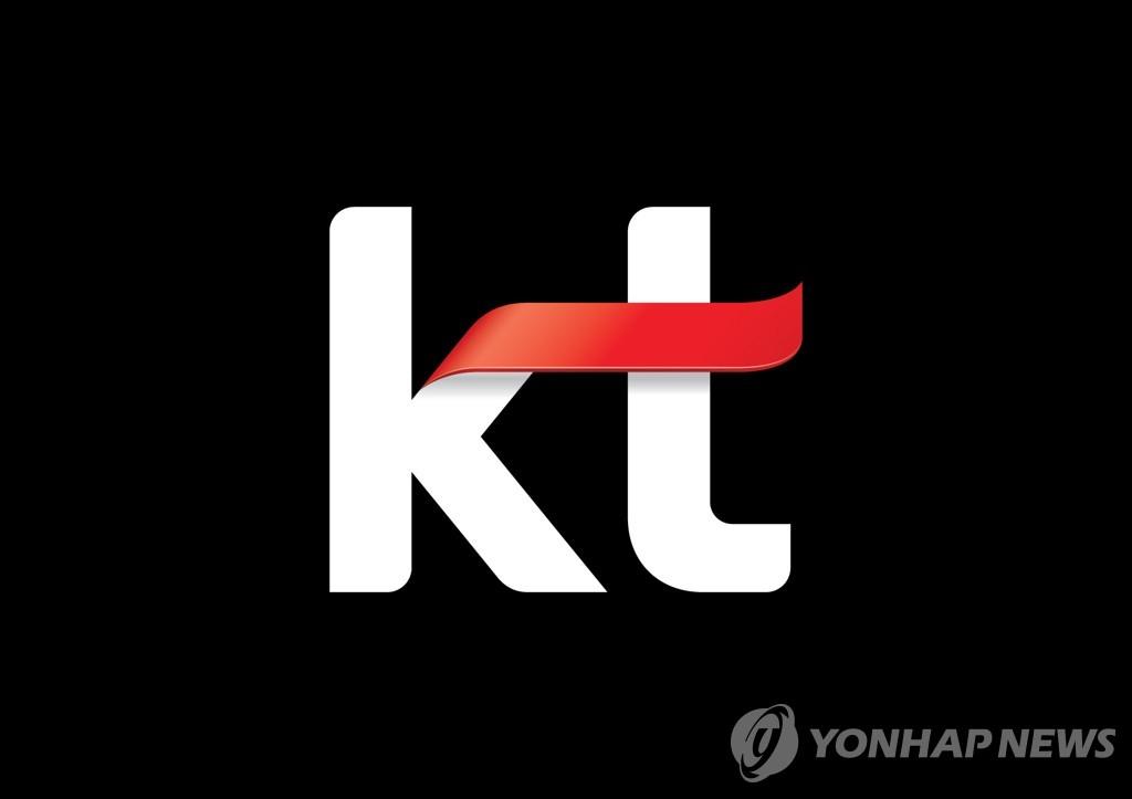 KT, 5G·플랫폼 '쌍끌이'에 2분기 연속 4천억원대 영업익(종합)
