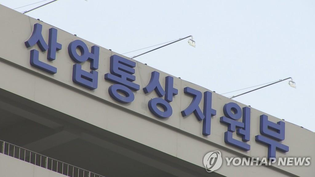 """산업부 """"장관급 한미 에너지대화 연내 개최 추진"""""""