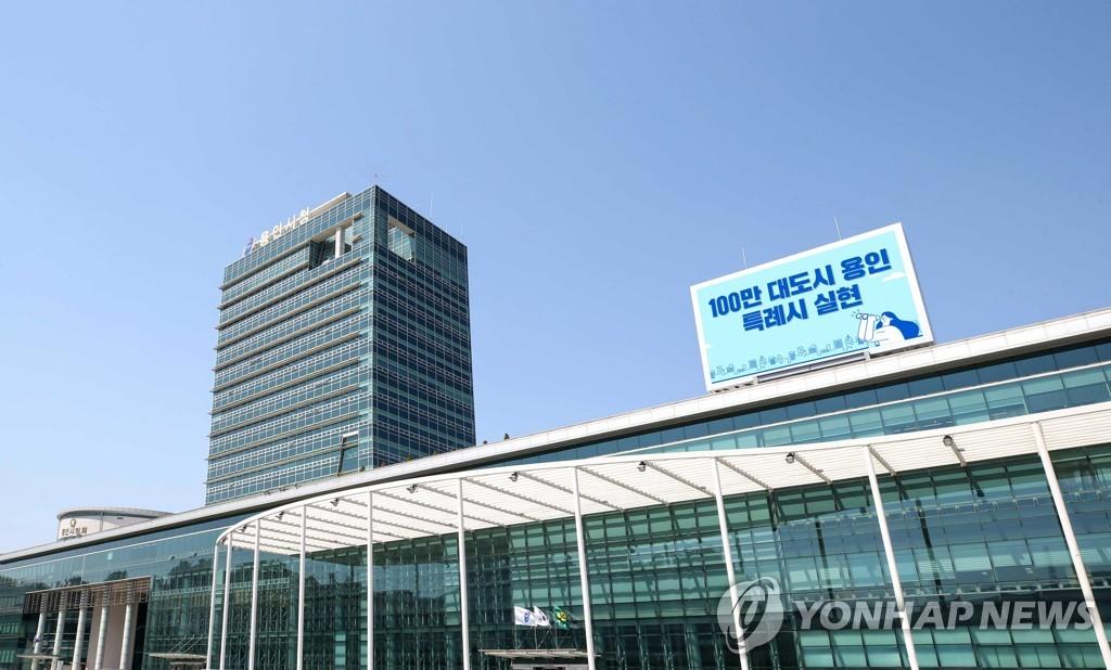 '인구 44만' 용인 기흥구 분구 추진…15개동서 구성권역 분리