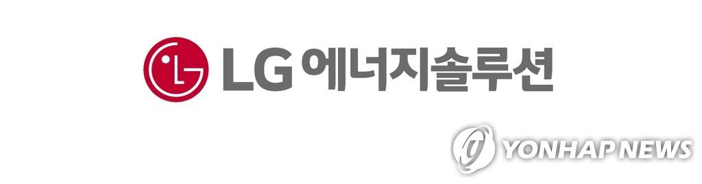 """LG에너지솔루션 """"연내 IPO 추진 여부 10월까지 결정"""""""