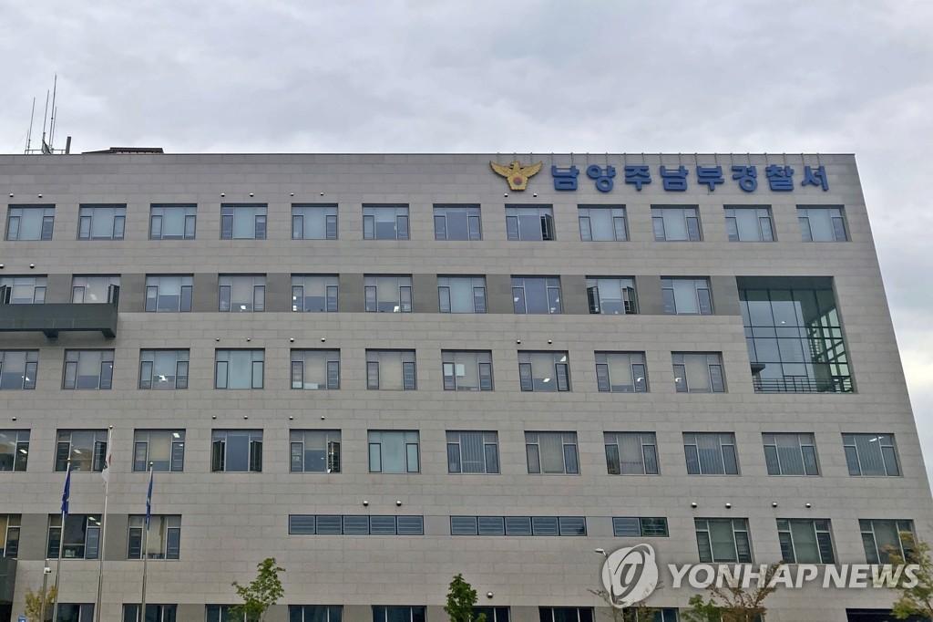 """""""그 개가 그 개 맞나""""…남양주 살인견 사건 '개 신원' 논쟁"""