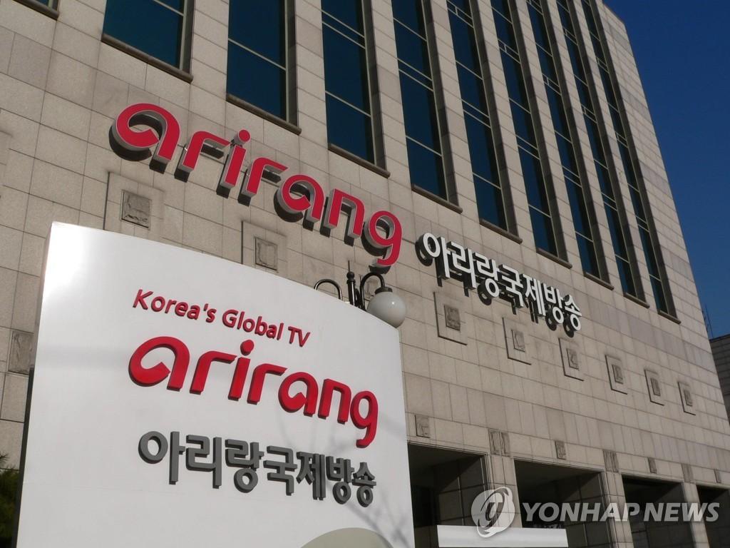 아리랑TV, 메타버스에 방송 환경 '아리랑타운' 구현