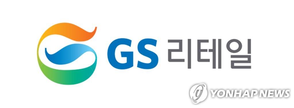 GS리테일 2분기 영업이익 27.7% 감소…편의점 3.9%↓(종합)