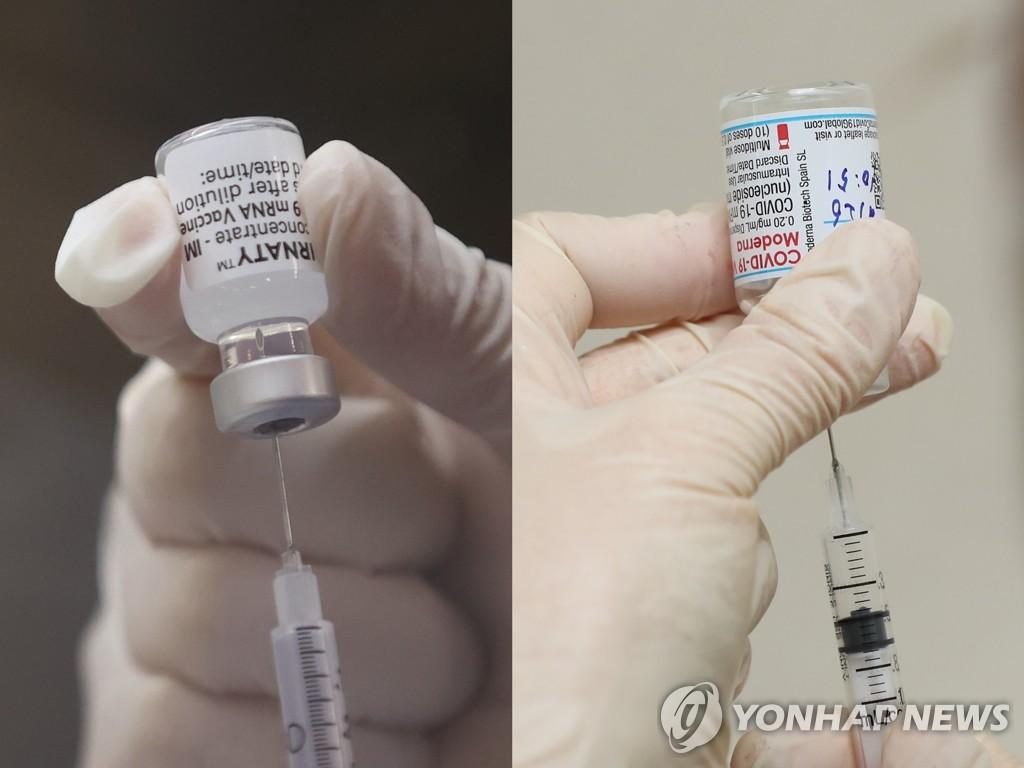 """내년에 백신 5천만회분 도입…""""화이자-모더나 가격인상, 계약에 영향""""(종합)"""