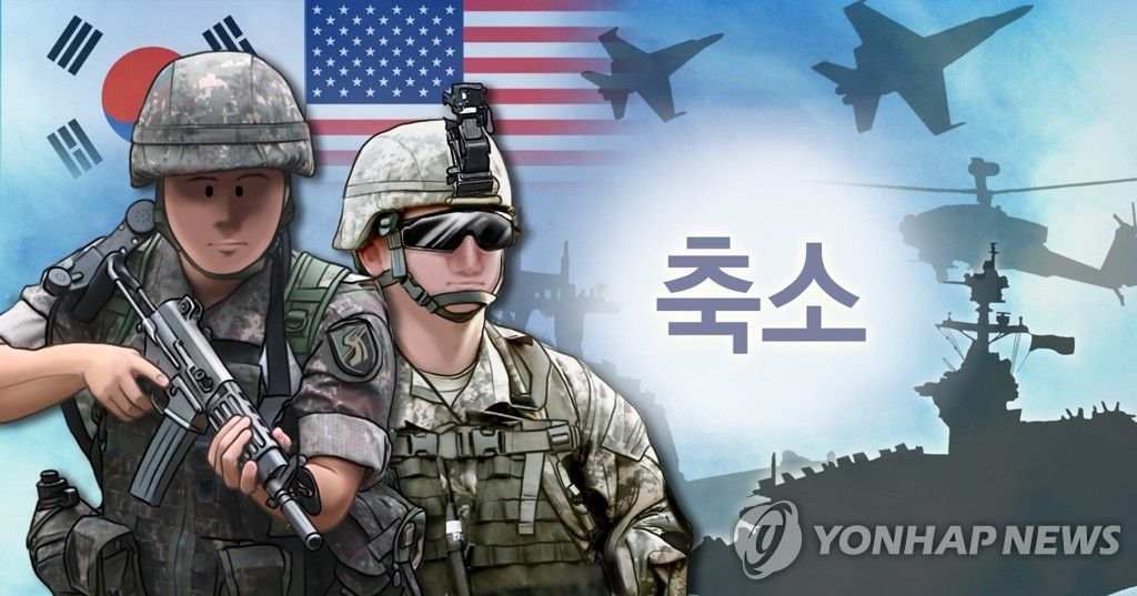 한미연합훈련, 규모 줄이고 '로우키'로…북한 추가 반응 주목