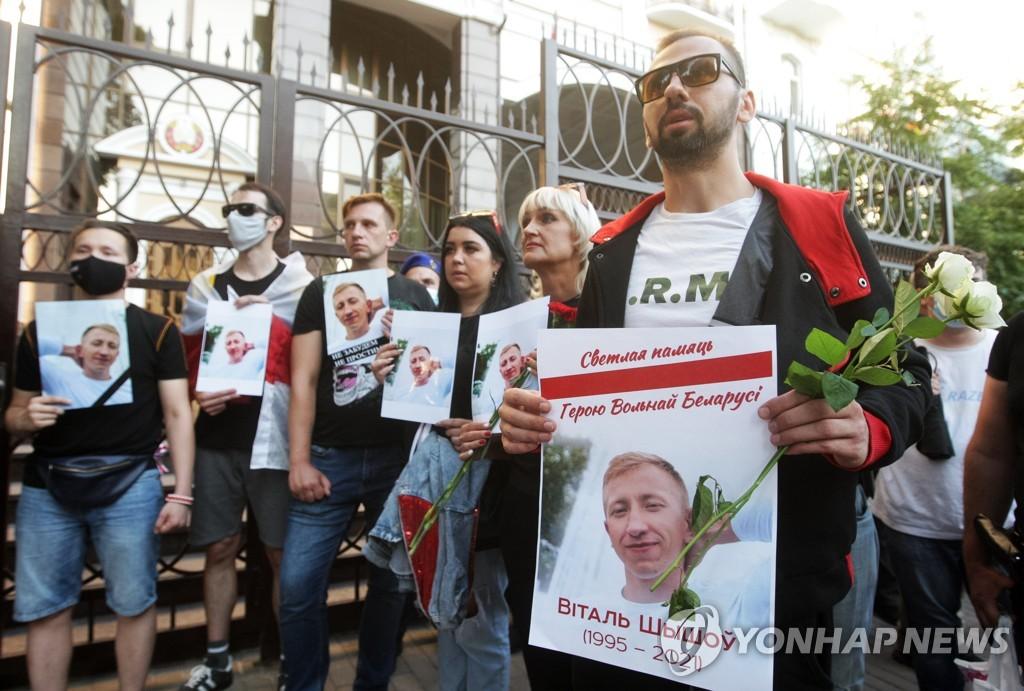 [고침] 국제(해외도피 벨라루스 반체제인사 의문사…'자살…)