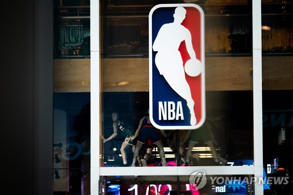 시즌 개막 앞둔 NBA, 심판 코로나19 백신 접종 의무화