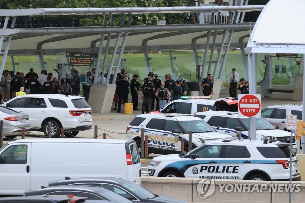 미 국방부 청사 코앞 환승센터서 총격…경찰·용의자 사망