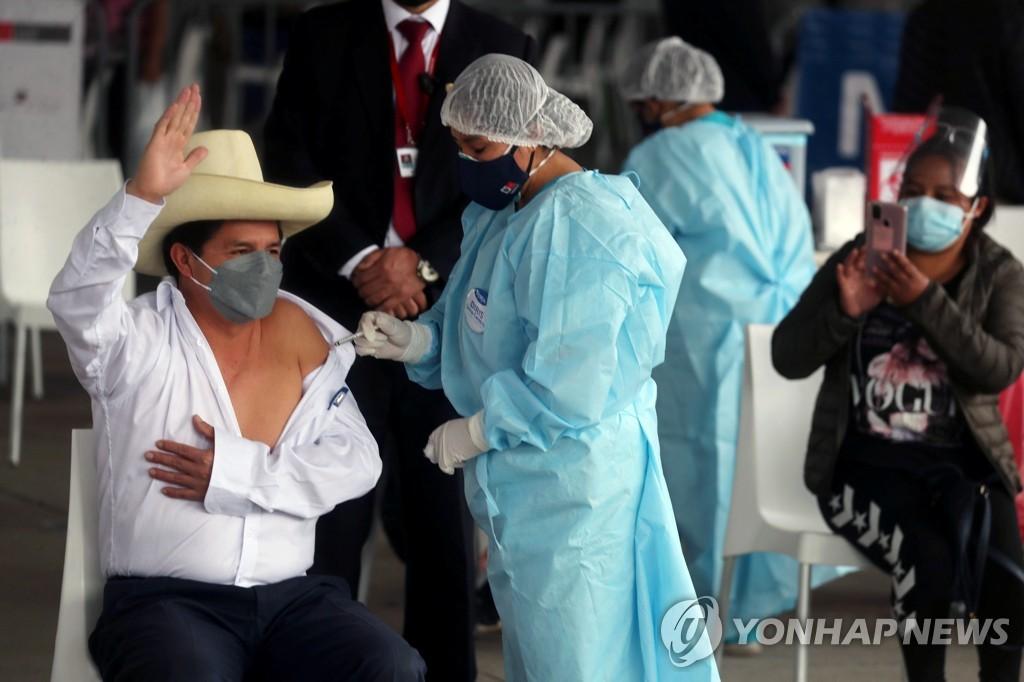 """페루 """"변이 확산 속 중국 시노팜 백신 예방효과 50.4%"""""""