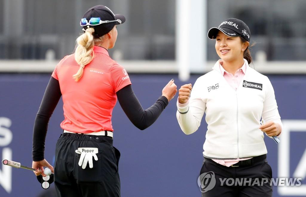 김세영, 시즌 마지막 메이저대회 1R 공동 선두…박인비 11위
