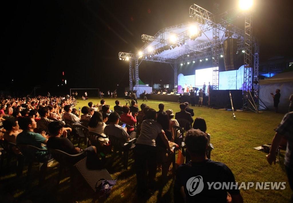 평창 '계촌 클래식 축제' 21∼22일 온라인 개최