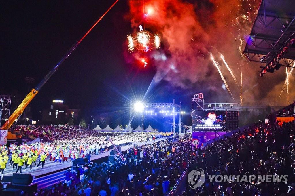 원주 다이내믹댄싱카니발 10월 간현관광지로 변경 개최