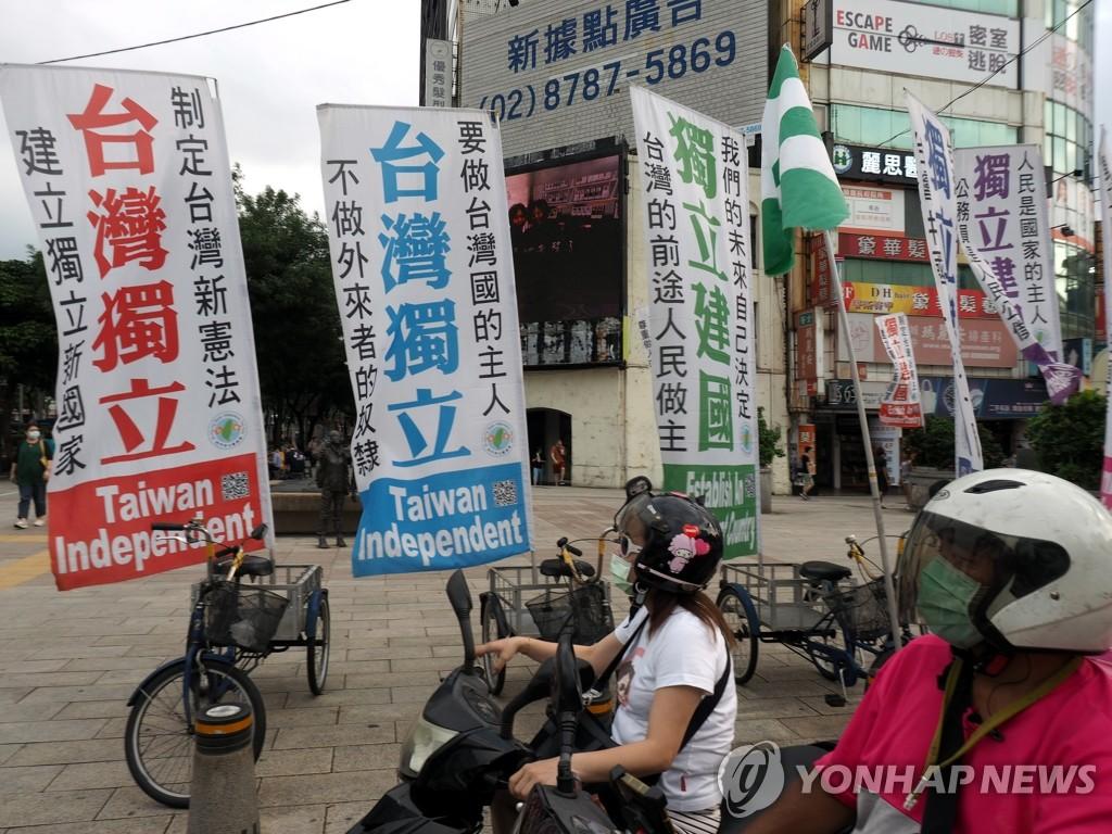 """대만에 경고수위 높이는 중국…""""독립 도발할 수록 빨리 멸망"""""""