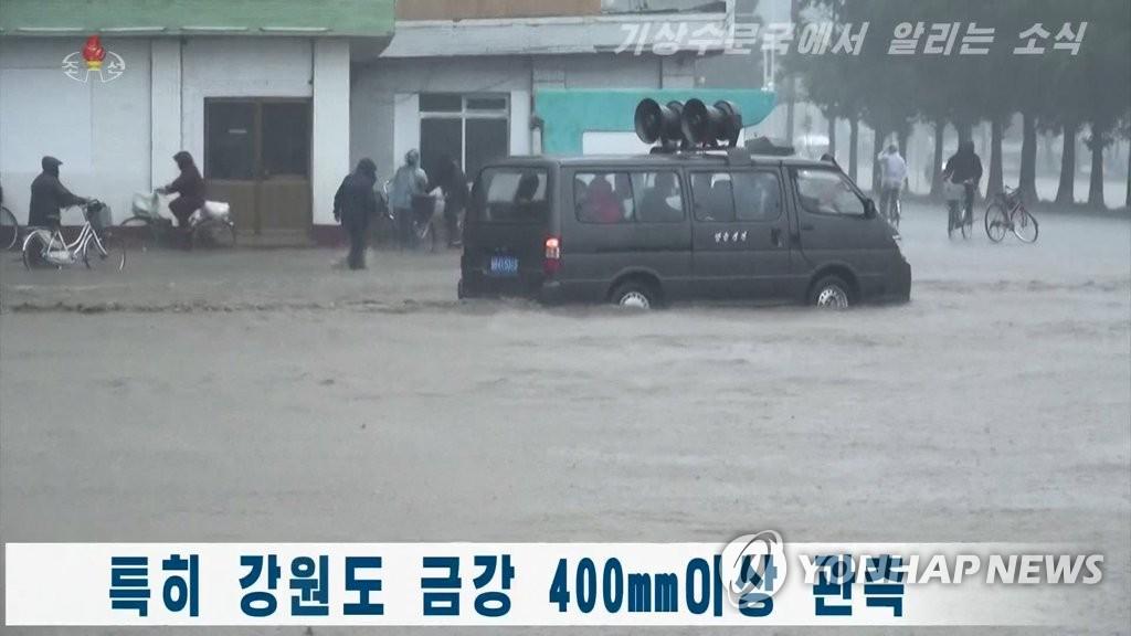 북한, 폭염 지나자 '폭우' 이어져…함북 부령 사흘간 580㎜ 비