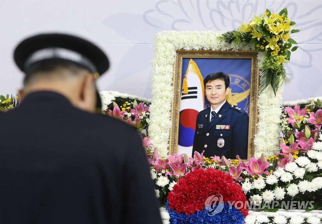 [의암호 참사 1년] ③살기 좋은 나라를 꿈꿨던 '천생 경찰'의 희생