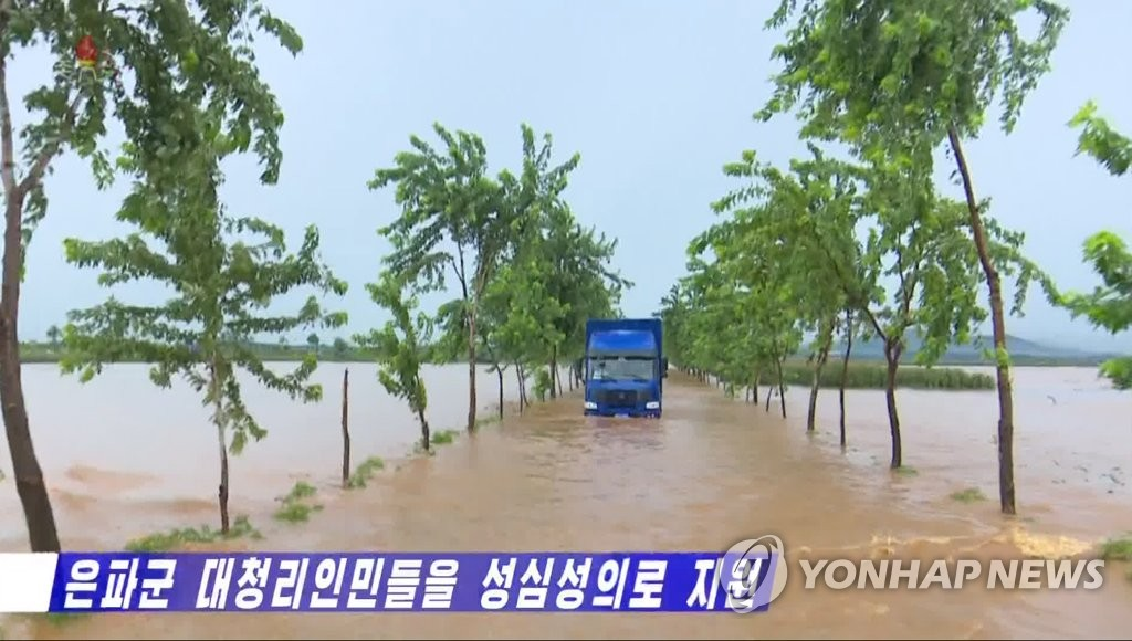 남북경협단체, 코로나·수해 '이중고' 북한주민 지원 추진
