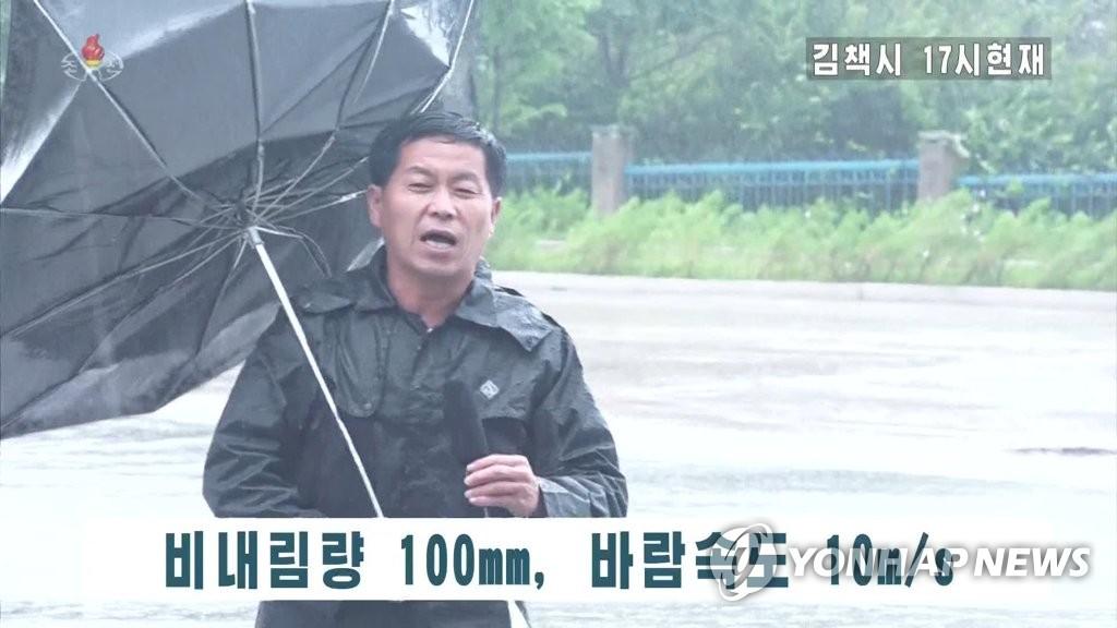 """'가뭄 해갈' 북한 """"이젠 폭우·홍수 피해 막아야"""""""