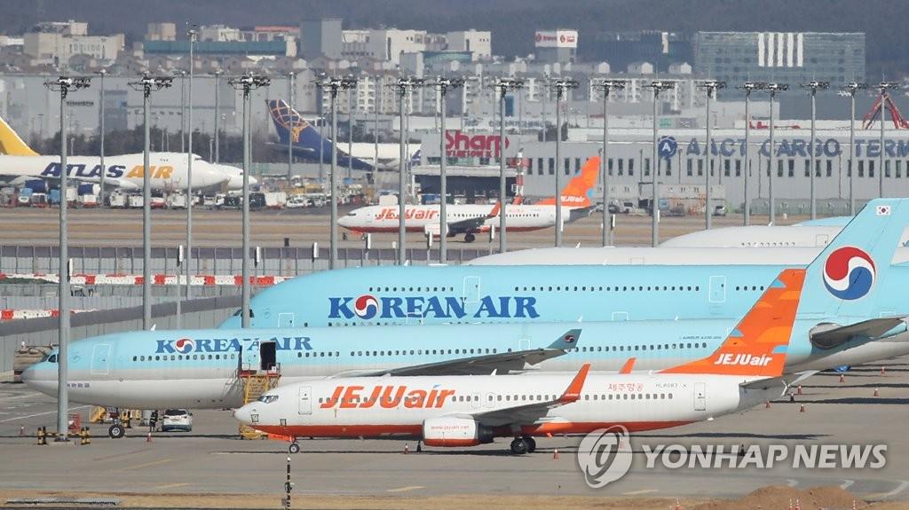 LCC, 몽골 노선 첫 취항할까…대한항공 독점 '제동'