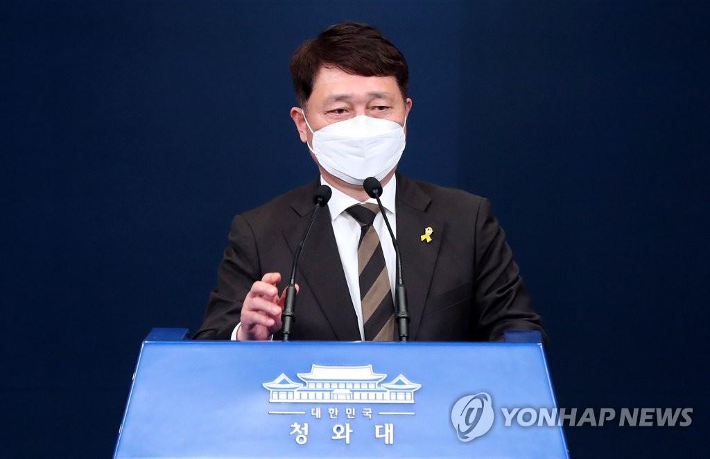 """최재성, 송영길에 '이재명 편들기' 직격 """"당장 선수 라커룸서 나와"""""""
