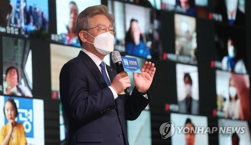 이재명 지지 정책그룹 '세바정' 내일 출범…1800여명 참여