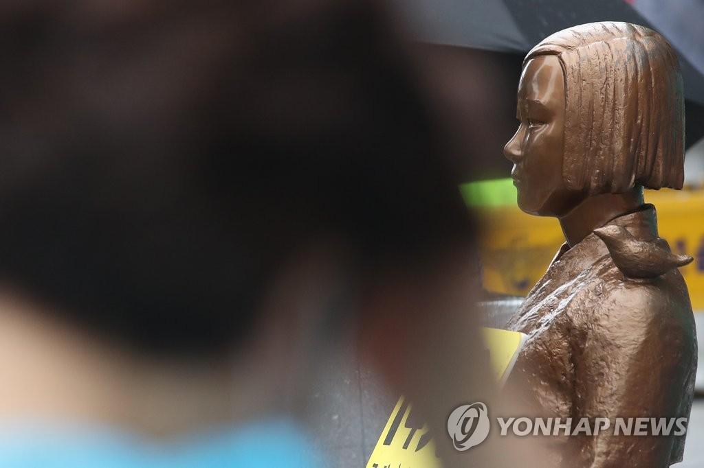 '위안부단체 사실적시 명예훼손 금지' 발의…윤미향도 참여
