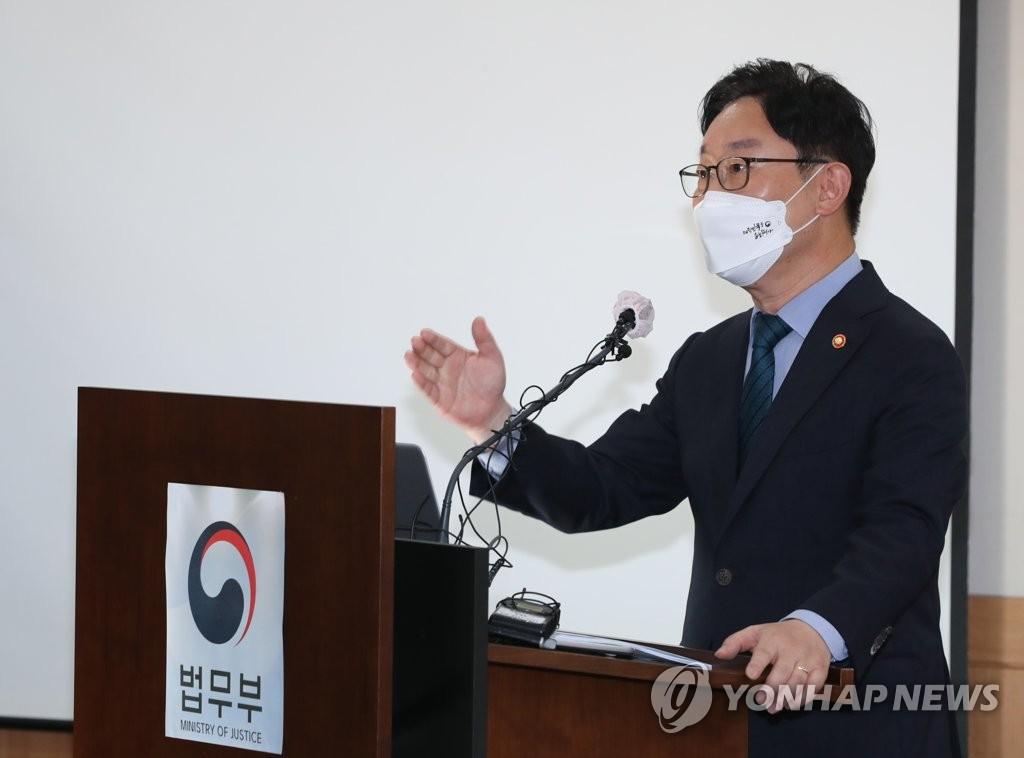 """""""의도적 수사정보 유출 땐 檢인권보호관이 내사"""""""