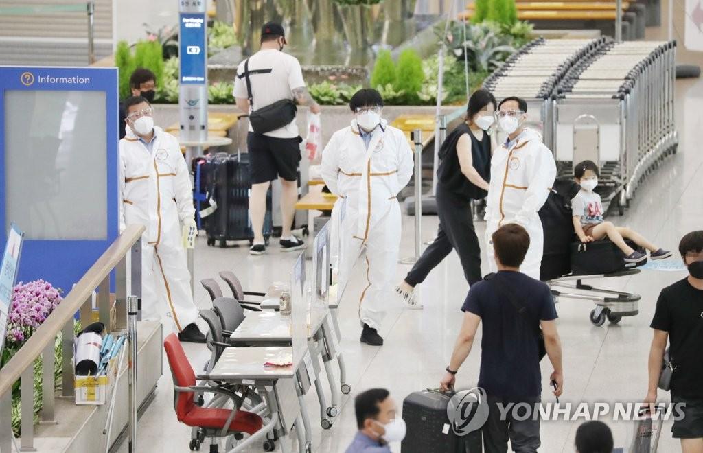 미얀마서 들어온 내국인, 입국 후 '음성' 나와도 7일간 시설격리