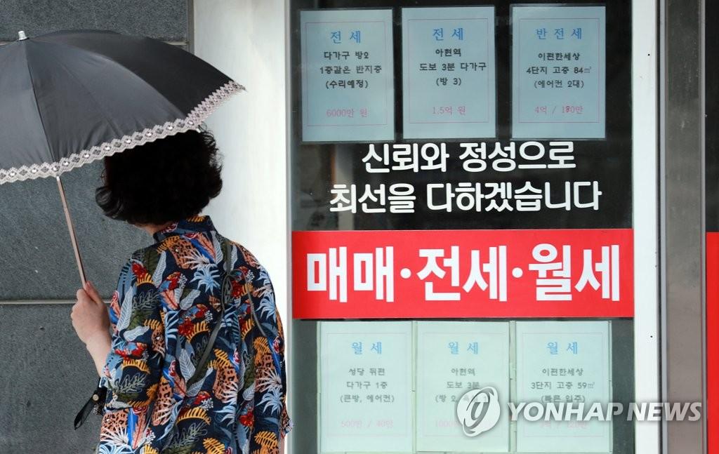 작년 1인당 주거면적 평균 9평…서울 다세대 주택은 6평