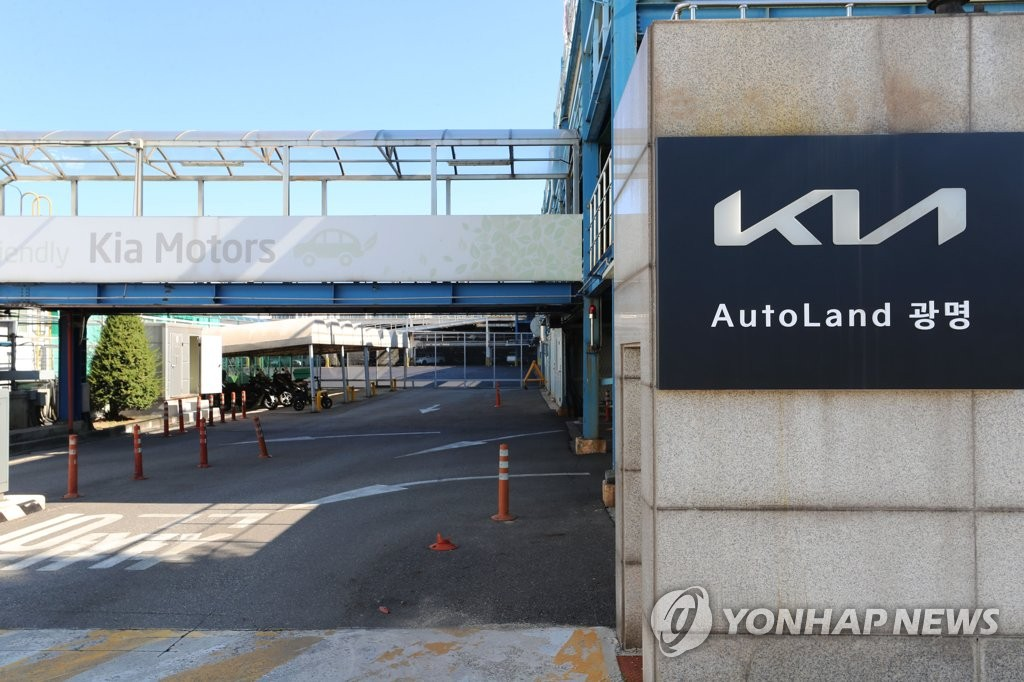 한국GM 임협 타결에 한시름 놨지만 반도체 품귀·볼트 리콜 발목